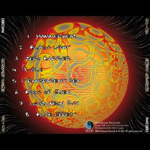 Earth Crossing (Album)